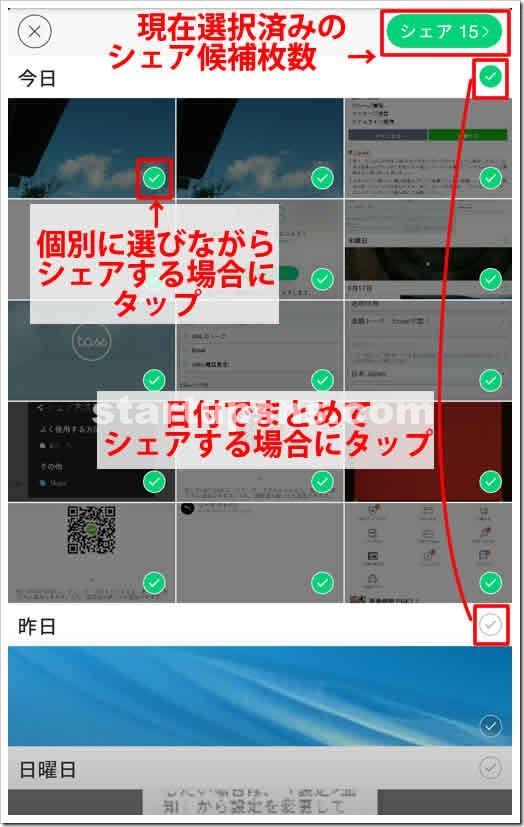 Screenshot_2015-09-11