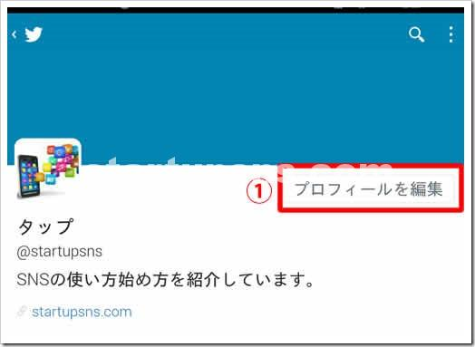 Screenshot_2015-10-16-17-40-22