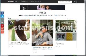 websta3