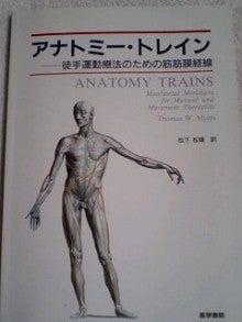 平塚のプロトレーナーがいる治療院-110626_1303~0001.jpg