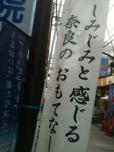 ☆大阪・奈良☆パステルアートdeオンリー1♪
