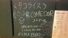 タコライス COMEDOR-看板