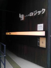 タコライス COMEDOR-心斎橋ロジック