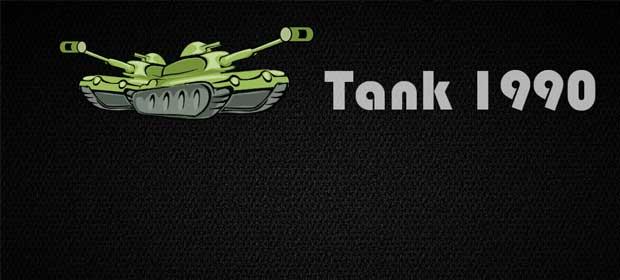 Tank 1990 - Battle City (HD)