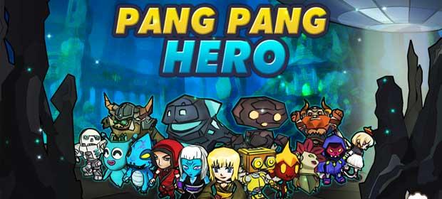 pang pang hero (shooting)