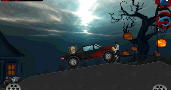 Crash drive smash zombies