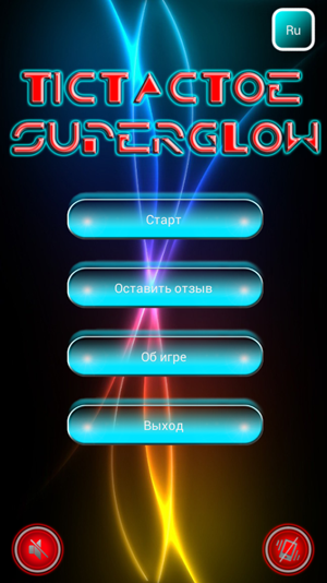 TicTacToe Super Glow