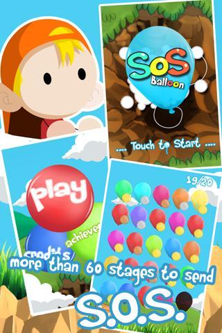 SOS Balloon