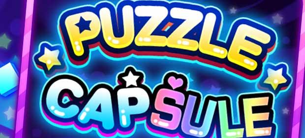 Puzzle Capsule