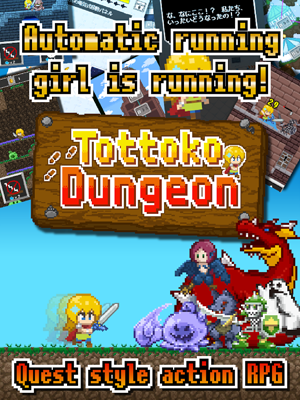 Tottoko Dungeon
