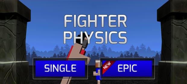 Fighter Physics