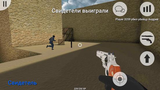 MurderGame Portable