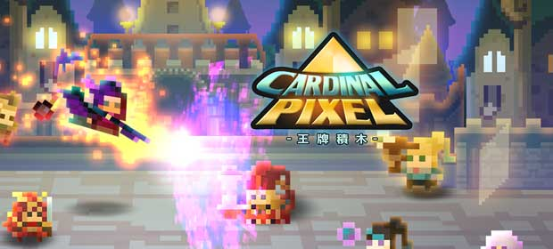 Cardinal Pixel