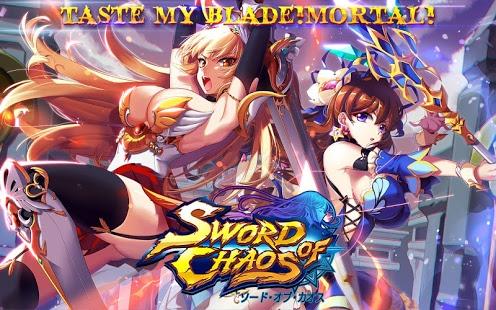 Sword of Chaos