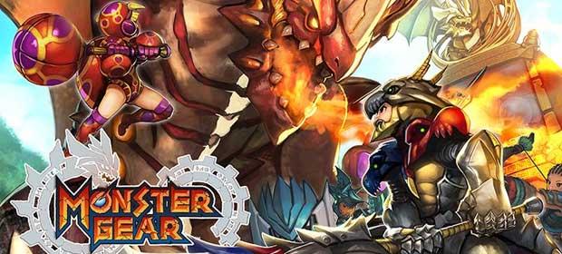 Monster Gear