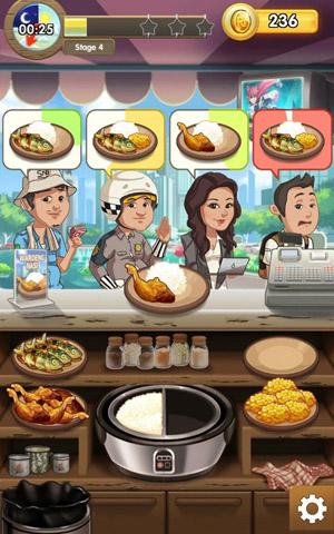 Warung Chain: Go Food Express