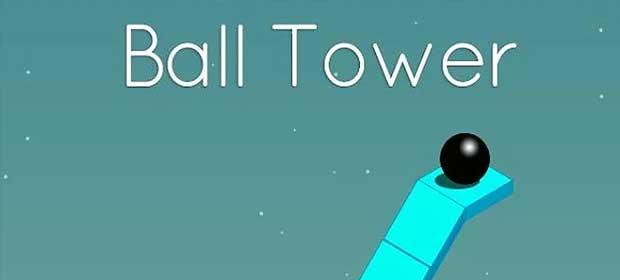 Ball Tower