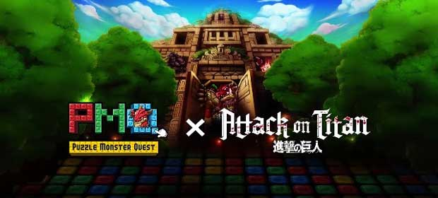 PMQ: Attack on Titan (Collab)