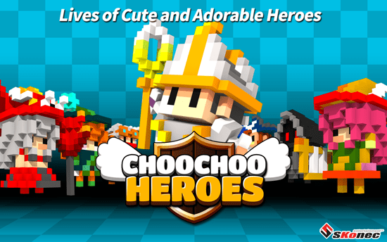 ChooChoo Heroes