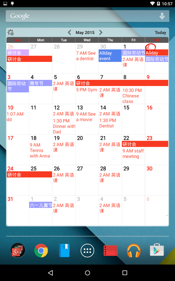 Add New Calendar Event Widgets How To Add An Event Calendar For Wordpress On Your Calendar Widgets 187; Apk Thing Android Apps Free Download