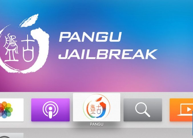 Apple-TV-Pangu-jailbreak