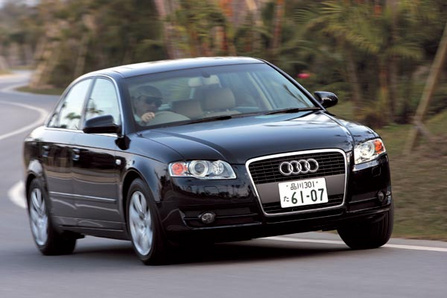 2006 Audi A4 Avant - Pictures - CarGurus