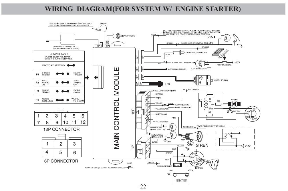 alero ignition switch wiring diagram
