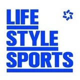 Lifestylesports.com Coupon Codes 2019 (50% discount ...