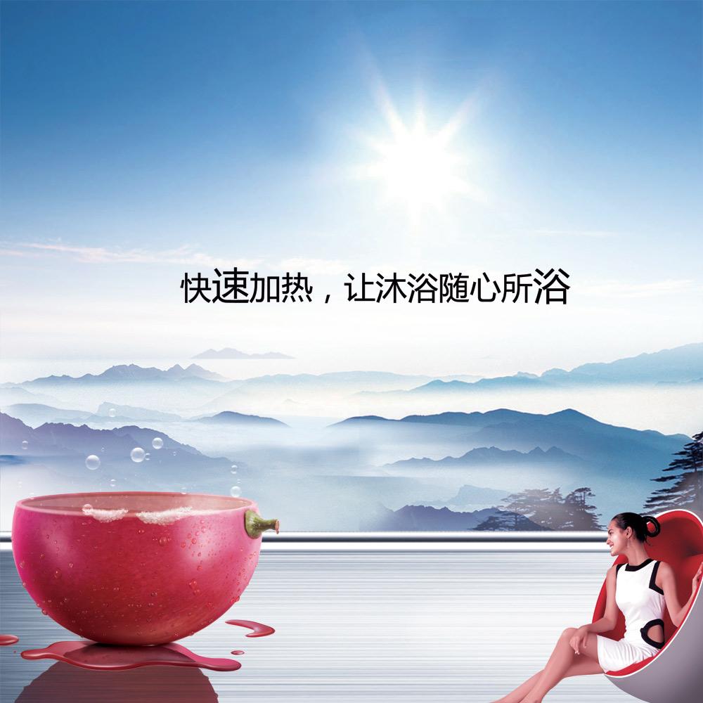Poster design background psd - Download