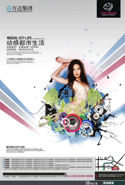 Poster design psd - Download