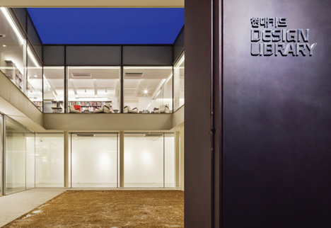 Hyundai Card Design Library opens in Seoul