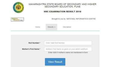 Maharashtra Board SSC Result 2018: MSBSHSE to announce Class 10 Results 2018 today at 1 pm