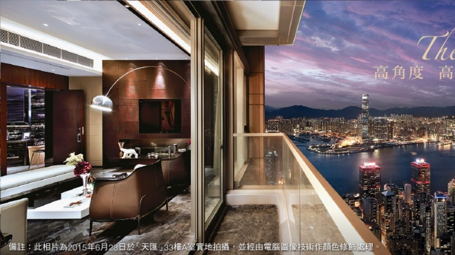 Hong Kong Apartment Interior A Hong Kong Apartment Sets An Asian Price Record Amid
