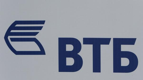 Russian bank VTB sells its US business to its executives Euronews