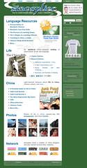 New Sinosplice Homepage