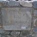 Col du Tourmalet - Col sign