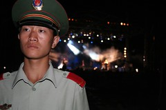 Guard at Beijing Pop Festival