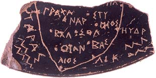 The Oldest Map in the Western World?