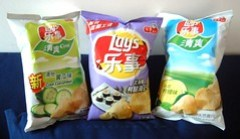 Chips - A