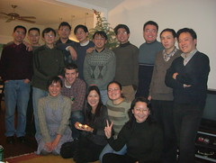 ECNU Chinese Dep. Teachers