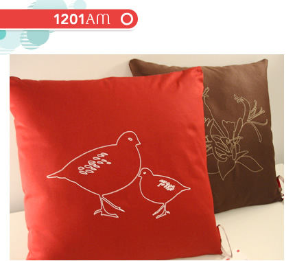 1201AM New Pillows + Stationery!