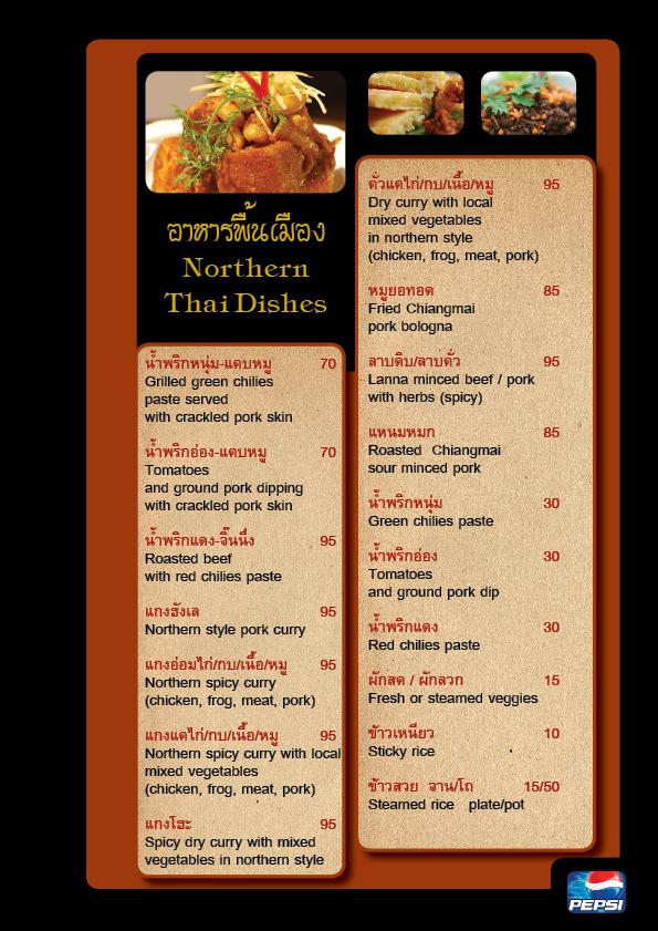 Menu List Sample sample wine menu template menu example menupro - sample menu template