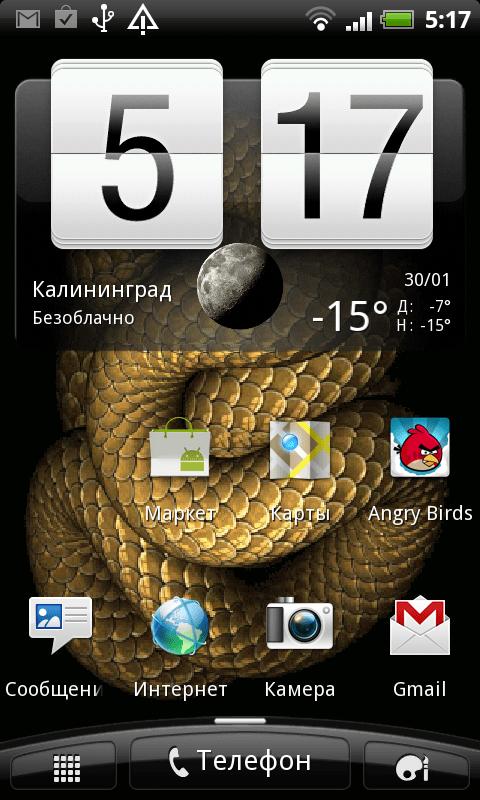 Nba 3d Live Wallpaper Apk Free Snake 3d Live Wallpaper Apk Download For Android Getjar