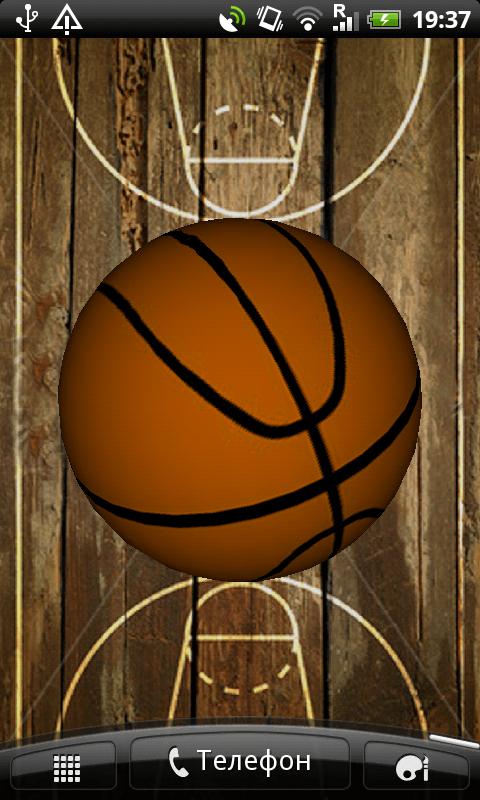 Nba 3d Live Wallpaper Apk 3d Basketball Wallpaper Impremedia Net