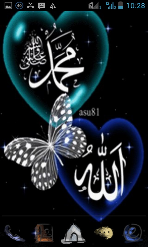 3d Wallpaper Live Moving Free Allah Islamic Butterfly Lwp Apk Download For Android