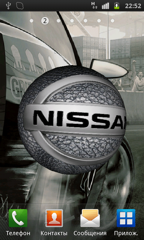 3d Background Wallpaper Apk Free Nissan 3d Logo Apk Download For Android Getjar