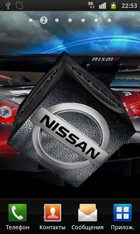 3d Cube Live Wallpaper Apk Free Nissan 3d Logo Apk Download For Android Getjar