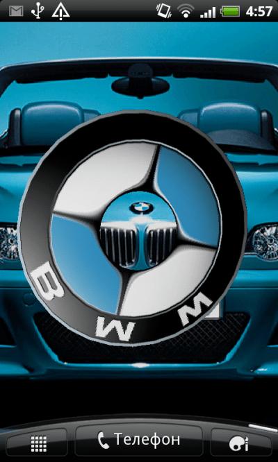 Free BMW 3D Logo Live Wallpaper APK Download For Android | GetJar