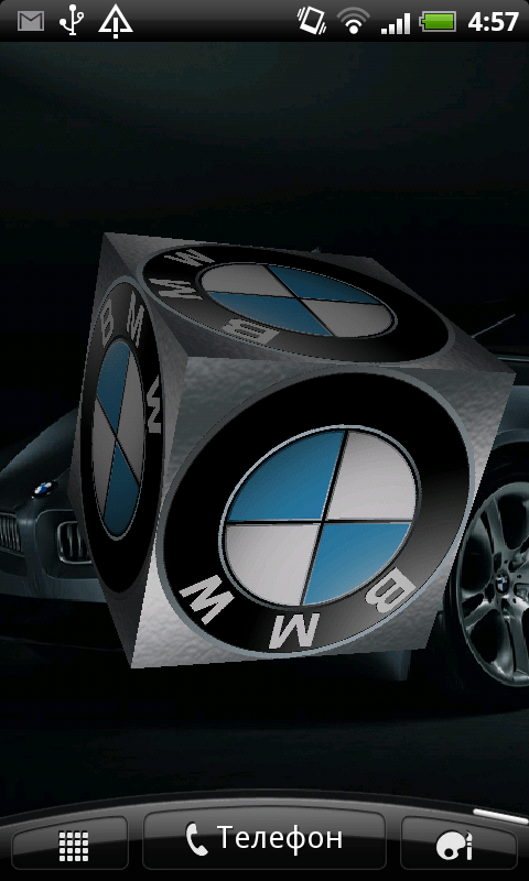 3d Wallpaper Free Download Of God Free Bmw 3d Logo Live Wallpaper Apk Download For Android