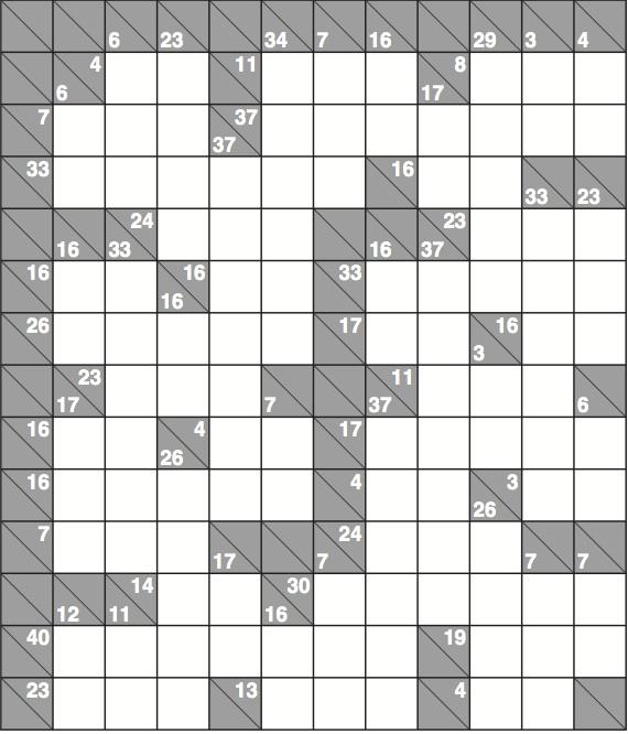 image relating to Kakuro Printable called Printable Kakuro Puzzles Demanding. the moments killer su doku ebook